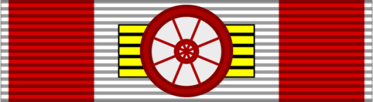Grand Cordon Order of the Rising Sun