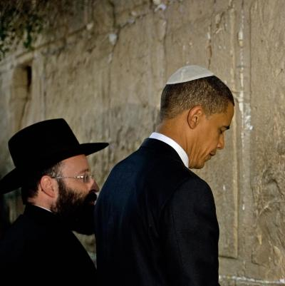 Obama-at Wailing Wall